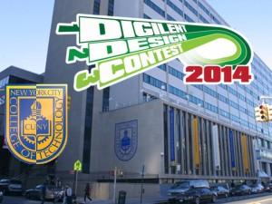 Digilent Design Contest US