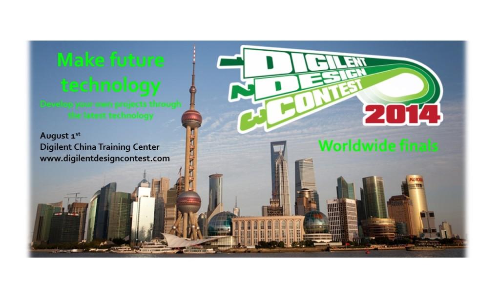 Digilent Design Contest Worldwide Finals