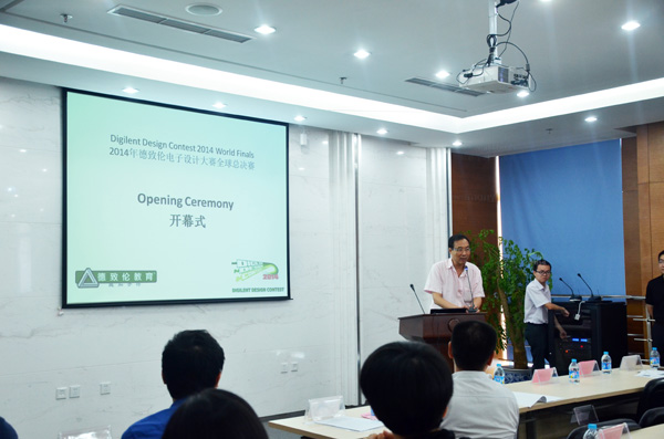 Opening Speech by Dr. Tai from China Academy of Science