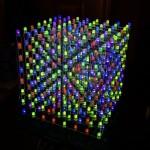 led-cube-lit